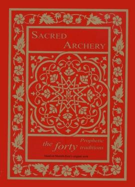 sacredarchery