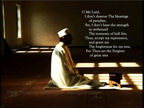salat-al-tawbah-tauba-tavba-repentance-forgiveness-istighfar-maghfirah