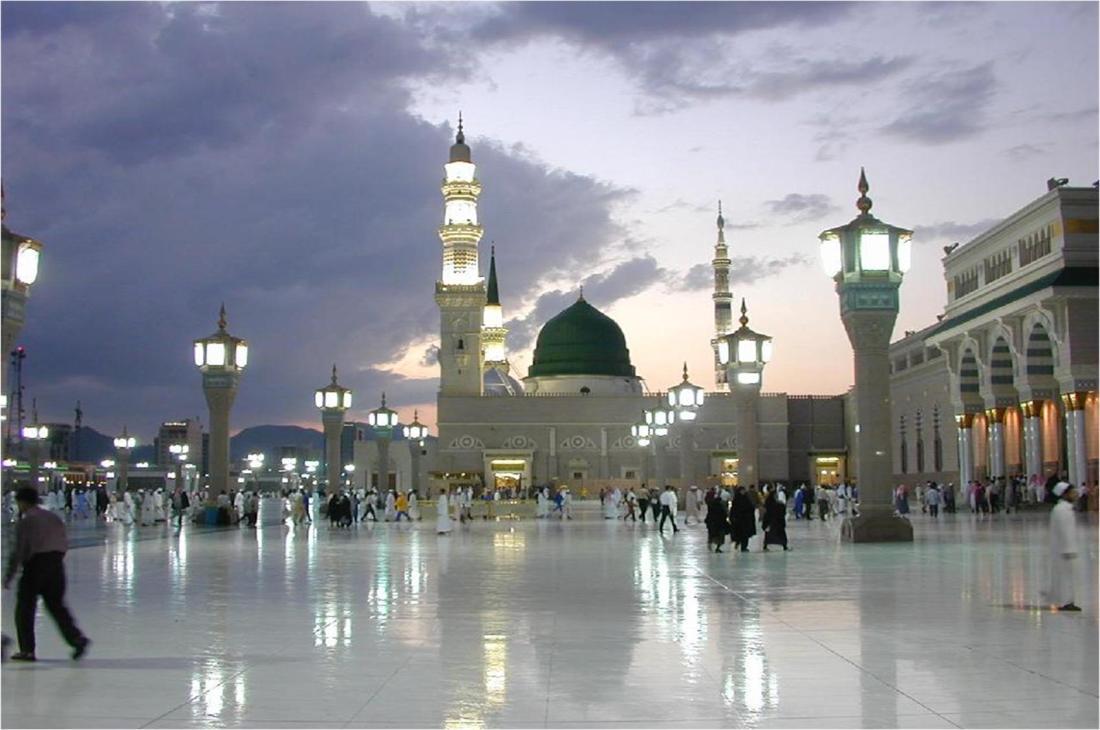 Al Madinah Al Munawwarah المدينة المنورة بسم الله الرحمن الرحيم